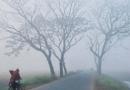সাগরে লঘুচাপ, বড় ধরনের শৈত্যপ্রবাহের শঙ্কা