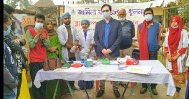 তালায় যুব স্বপ্নের বাংলাদেশ সংগঠনের উদ্যোগে ফ্রি মেডিকেল ক্যাম্প অনুষ্ঠিত