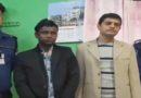 সাতক্ষীরার কালিগঞ্জ থেকে স্বর্ণ ও একটি প্রাইভেটকারসহ দুই চোরাকারবারী আটক