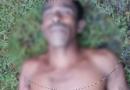 কালিগঞ্জে বিদ্যুৎস্পৃষ্ট হয়ে প্রাণ গেল ঘের কর্মচারির