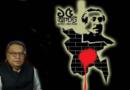 ইতিহাসের কলঙ্কজনক অধ্যায় ১৫ আগস্ট শোকের মাসে এমপি রবির গভীর শ্রদ্ধাঞ্জলি