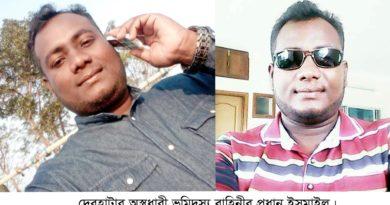 দেবহাটার অস্ত্রধারী ভুমিদস্যু ইসমাইল বাহিনীর দৌড়ঝাঁপ শুরু: গ্রেপ্তারের দাবী