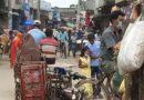 পাটকলেঘাটার লকডাউনে মানুষের উপচে পড়া ভিড়ঃ নেই কোন সামাজিক দূরত্ব